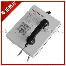 95588工商银行电话机摘机直拨客服热