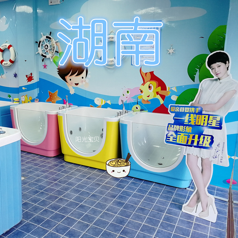 母嬰店大泳池,兒童游泳池,嬰兒游泳館洗澡盆