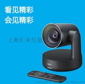 罗技CC4900e会议摄像机Rally摄像头