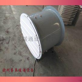 DZ-11低噪声轴流风机