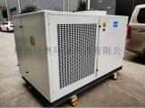 工业空调,防爆空调,屋顶一体式防爆空调