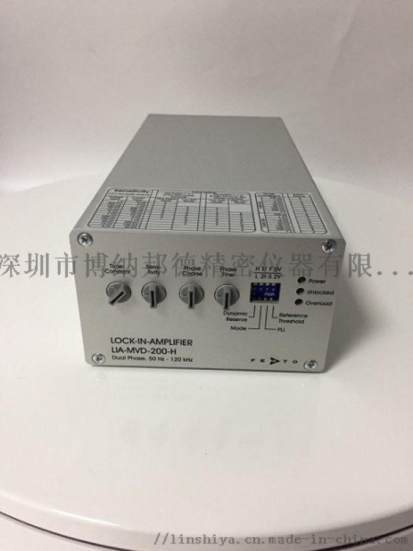 LIA-MVD-200锁相放大器,德国FEMTO