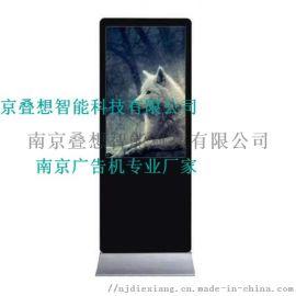 南京43寸落地式广告机厂家供应