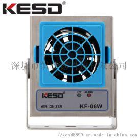 KESD品牌低压高频离子风机KF-06W