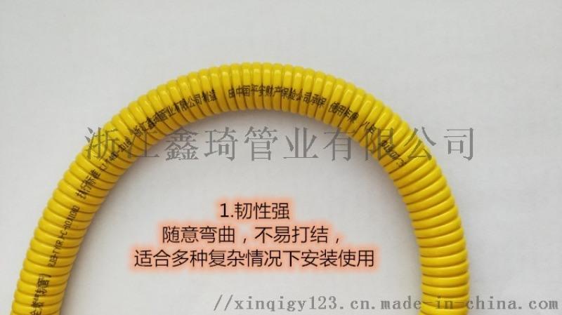 1.5米煤气管灶具管 鑫琦灶具管 铠装管金属软管液化气管不锈钢