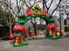 创意满满奇幻乐园公园主题拱门玻璃钢卡通雕塑户外摆件