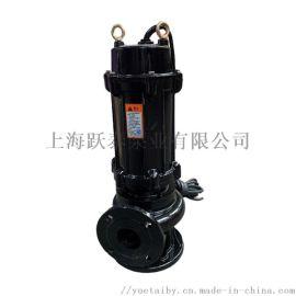 上海跃泰泵业WQ/QW无堵塞潜水排污泵