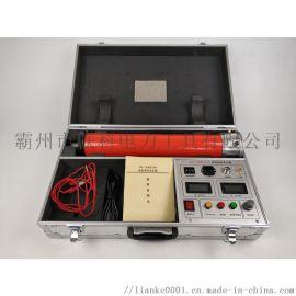 承试修电力资质升级直流高压发生器300KV/5MA