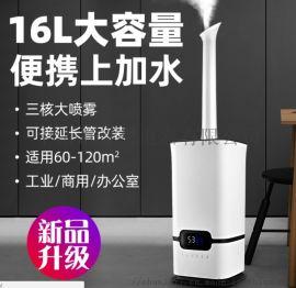 加湿器大容量上加水智能大雾量工业办公室增湿净化器