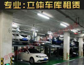 杭州车库租赁平面移动现货租赁