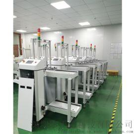 正善自动上板机 PCB线路板送板机 非标自动化设备