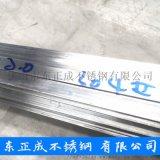 廣西不鏽鋼扁鋼廠家,工業316不鏽鋼扁鋼報價