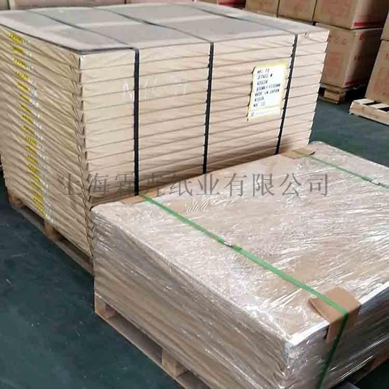 韩国白马灰底白底白板纸 灰芯单粉卡 白底白板纸