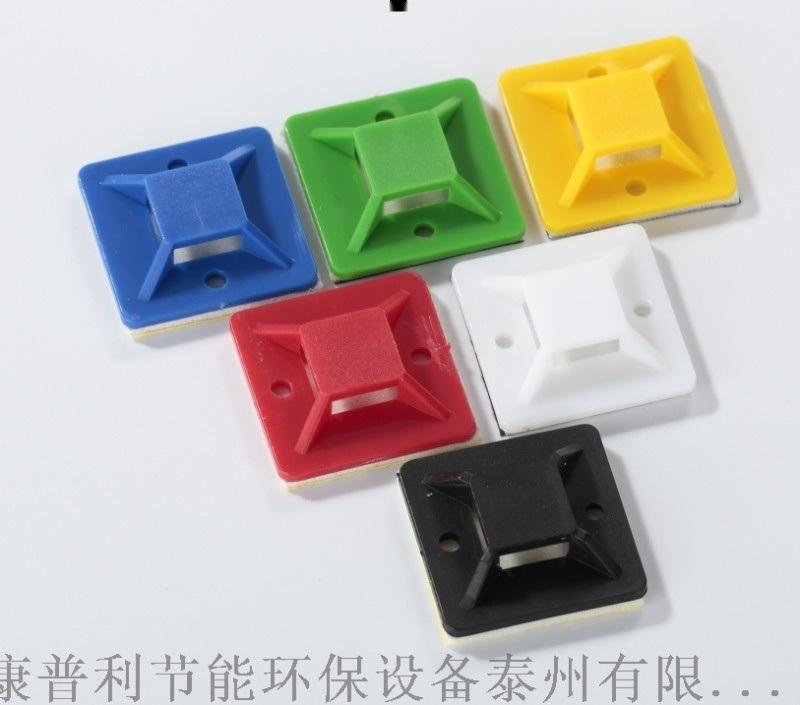 粘式扎带固定座定位片