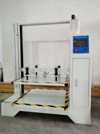 纸箱堆码试验机 纸箱抗压强度试验机