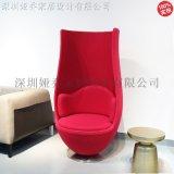 设计师家具   写字楼售楼处高背单人布艺休闲沙发椅