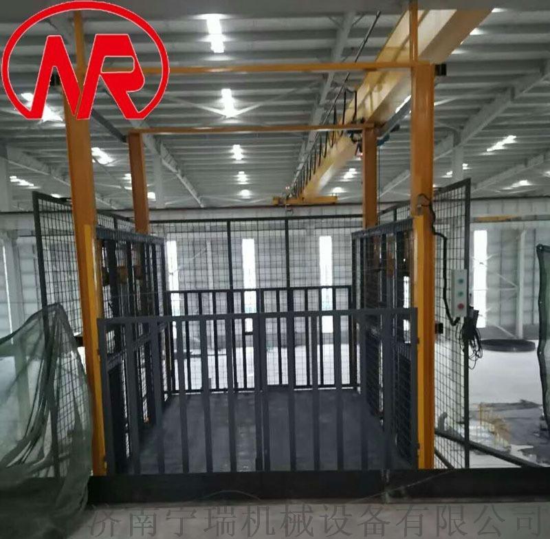 自动护网门导轨式升降机  围网货梯 非标液压货梯