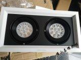 三雄PAK564080星際15WLED鬥膽燈射燈