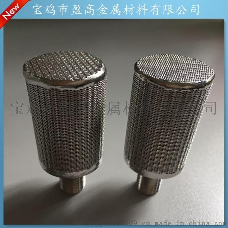 不锈钢丝网烧结滤芯、316L五层烧结网滤芯