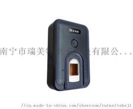 浙江中正SM-201E无线电容指纹仪
