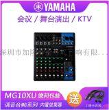 深圳市舞臺專業調音臺套裝設備及租賃18507026971