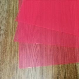 PVC透明片