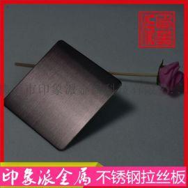 褐色表面处理不锈钢板图片 厂家加工各种不锈钢镀色
