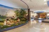 博物館半景畫製作公司