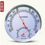 西安 美德时指针温湿度表