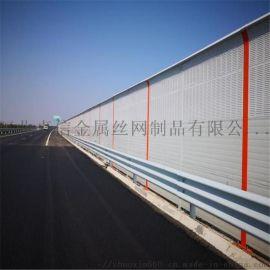 供应桥梁声屏障 高速隔声屏障 市区降噪隔音墙