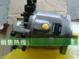 德国Rexroth油压泵A10VSO45DFR/31R-PPA12N00德国
