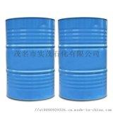 工业防护油 d100溶剂油 无味高沸点 深圳