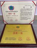 中央空调安装资质证书,空调安装资质如何办理