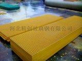 精创直销玻璃钢格栅_玻璃钢网格板_排水格栅