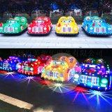 电动双人广场儿童碰碰车在贵州贵阳