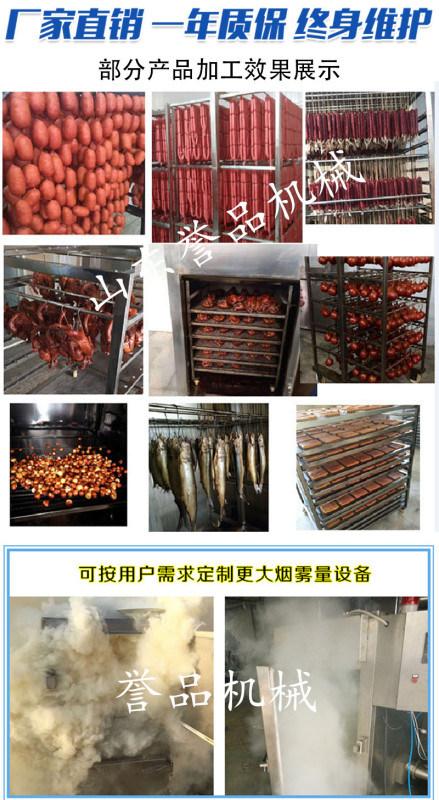 100型烟熏炉多少钱-豆干猪头肉鹌鹑蛋烟熏机