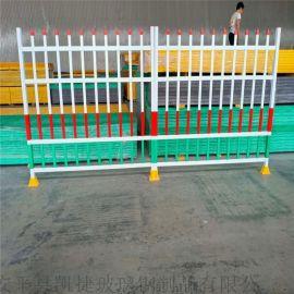 玻璃钢定制围栏 电力安全围栏