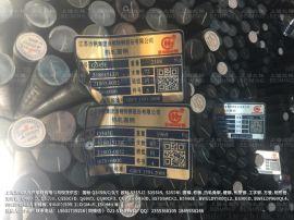 Q355ND低合金圆钢Φ90