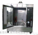 橡胶输送带垂直燃烧试验机