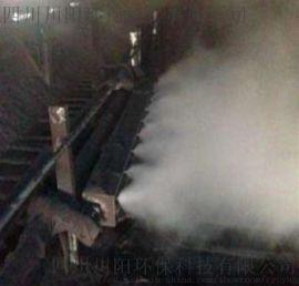 喷雾除尘设备干雾除尘设备喷雾降尘