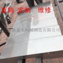 牧野卧式加工中心MC65H导轨防护罩伸缩钢板