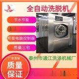 通江醫用洗衣機50公斤單門全自動洗離線