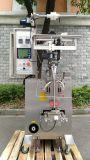 抹茶粉末自动包装机黄豆肽粉自动包装机