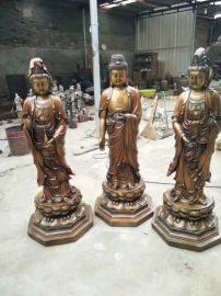 铜雕塑铸造佛像 西方三圣释迦牟尼佛 大型铜佛像