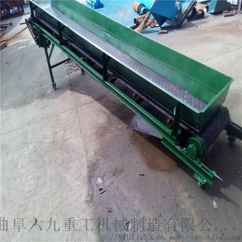 渭南袋装料装卸输送机Lj8单槽钢8米长正反转皮带机