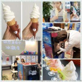 上海冰淇淋机租赁台式立式软冰淇淋机