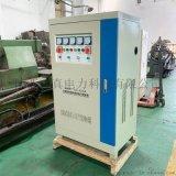 300kva穩壓器 空壓機電壓過高專用三相穩壓器