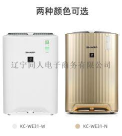 夏普空气净化器 无雾加湿 新房除臭除菌优选 除烟味粉尘 KC-WE31-W