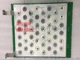 爵豪科技 灌膠母排 澆注複合母排