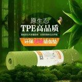 高环保TPE瑜伽垫健身运动垫